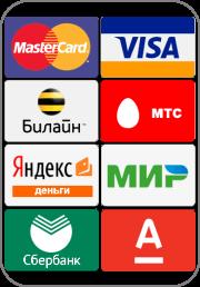 Оплата с сайта